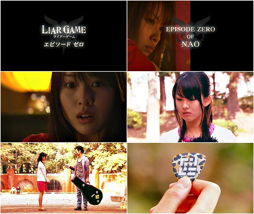 Liar Game 2 DVD SP Zero-Nao