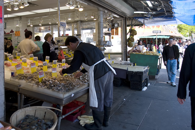 Sunset Park, fish market