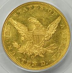 1842-O Eagle reverse