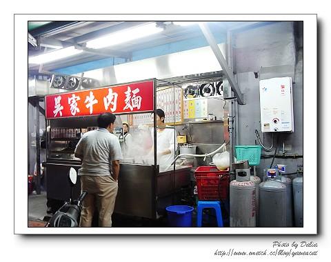 大貓紋 拍攝的 吳家牛肉麵 (7)。