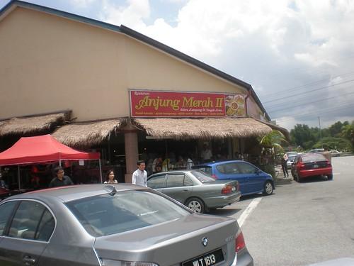 Restoran Anjung Merah II