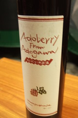 boysenberry sake from furosen, shiga