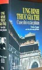 images256373_ungbinhthucgiathi