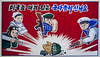 "Propaganda Poster in Chongsan-ri Farm school : ""It is exciting to play soldiers beating and seizing the Americans"" North Korea (Eric Lafforgue) Tags: coreedunord northkorea dprk asia asie propaganda propagande northcorea rpdc 북한 kimilsung kimjongil pyongyang 조선민주주의인민공화국 北朝鮮 coreadelnord coreadelnorte coréedunord coreiadonorte coréiadonorte เกาหลีเหนือ 朝鮮民主主義人民共和国 nordkorea βόρεια κορέα photo picture pictures 2633 school pupil kid child usa army kill war kimjongun longrangerocket rocket satellite longrangeballisticmissiletest launch insidenorthkorea coree korea корея северная 조선 קוריאההצפונית koreapółnocna koreautara kuzeykore північнакорея севернакореја севернакорея severníkorea βόρειακορέα"
