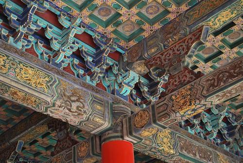 Forbidden City (2)