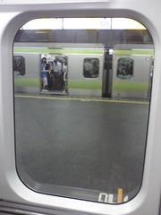 Across the platform