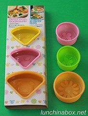 Silicone food cups for bento lunches