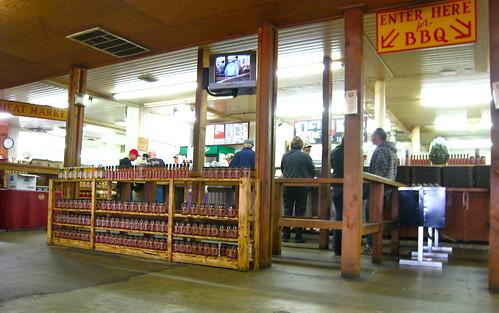 Southside Market's sad interior