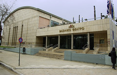 / Royal Theater , Thessaloniki (Zopidis Lefteris) Tags: theater group hellas greece macedonia thessaloniki prefecture allrightsreserved royaltheater flickers salonica heliograph lefteris eleftherios   heliography zop     zopidis zopidislefteris eleutherios prefectureofthessaloniki leyteris salonicagroup               eleytherios    nikisavenue      heliograpygroup  heliographyheliography gropupgreek flickers hellenic   thessalonici photographerczopidislefteris c heliographygroup heliographygroupmember photographerzopidislefteris  allphotosarecopyrightedbyzopidislefteris  copyright