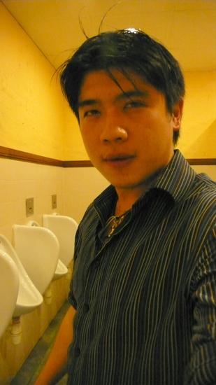 toilet camwhore