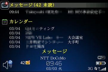 bbb[79].jpg
