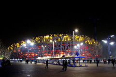 Bird's Nest (Jimmy - home now) Tags: china lights beijing olympia olympic olympics birdsnest ih wonderworld 2008olympics mywinners theperfectphotographer goldstaraward rubyphotographer