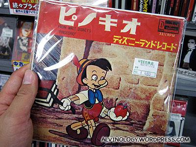 Vintage Pinochio vinyl record