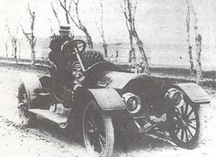 The first Peruvian car
