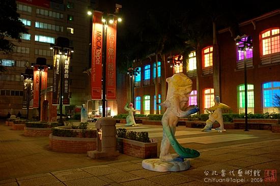 台北當代藝術館(入夜)01
