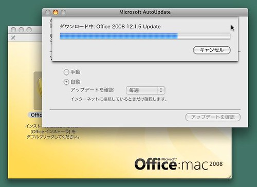 office_mac_032k