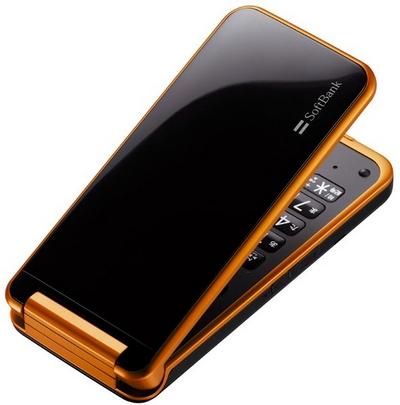 sharp-824sh-premium-waterproof-phone