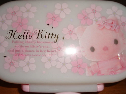 Sakura Helly Kitty Bento