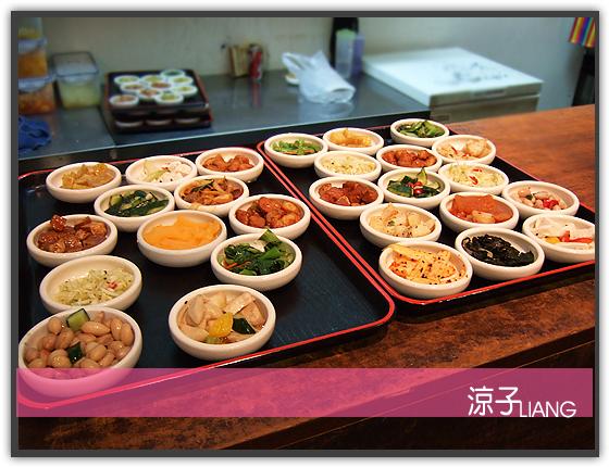 韓鄉 韓式料理04