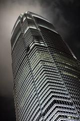China - Hong Kong (香港)