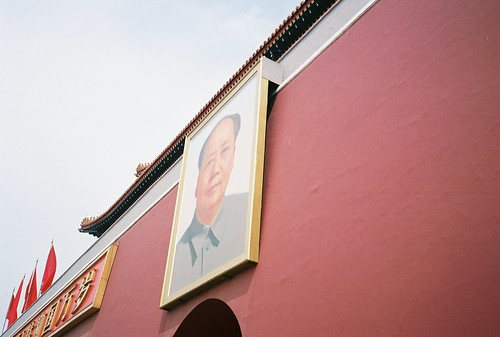 Closeup of Mao portrait