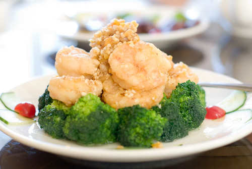 Wok Fried Golden Jumbo Shrimps