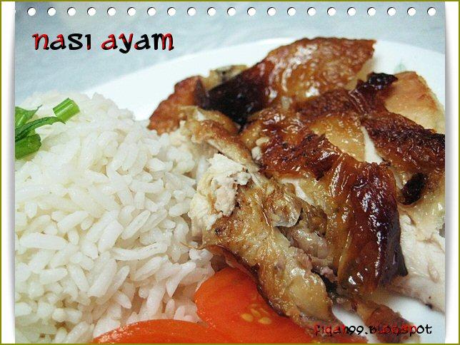 Lumur ayam dengan garam, lada hitam, halia,