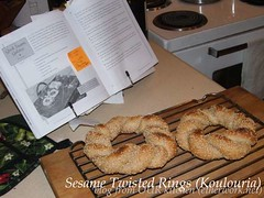 Sesame Twisted Rings - Koulouria (BBD, YS)