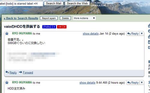 gmail_todo_2