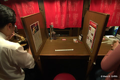 Anonymous Ramen Booth