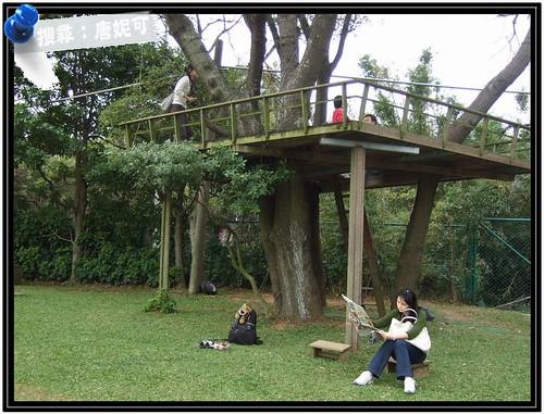 20090201_桃園綠風草原餐廳_35 by 唐妮可☆吃喝玩樂過生活.