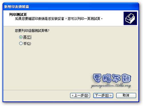 printer-12