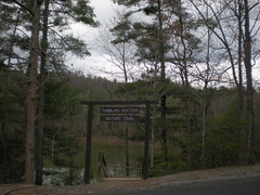 9 - Tumbling Waters Trailhead