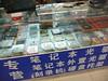 beijing3_P1010245