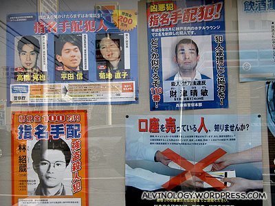 Wanted criminals in Japan - we saw this outside a police station