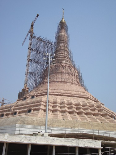 Pagoda : Work in Progress