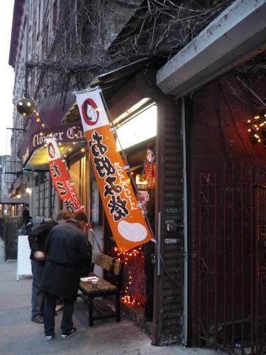 stall selling takoyaki