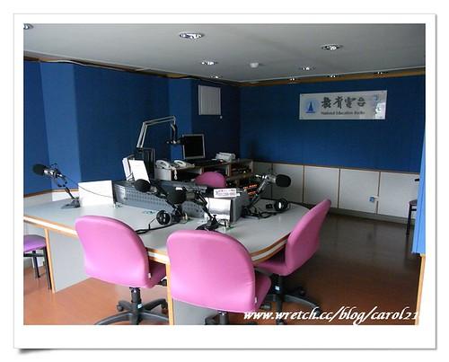 教育廣播電台