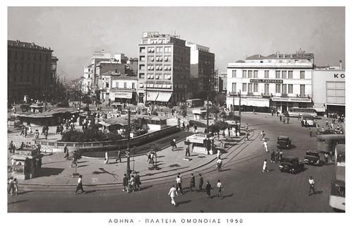 Omonia Square - 1950