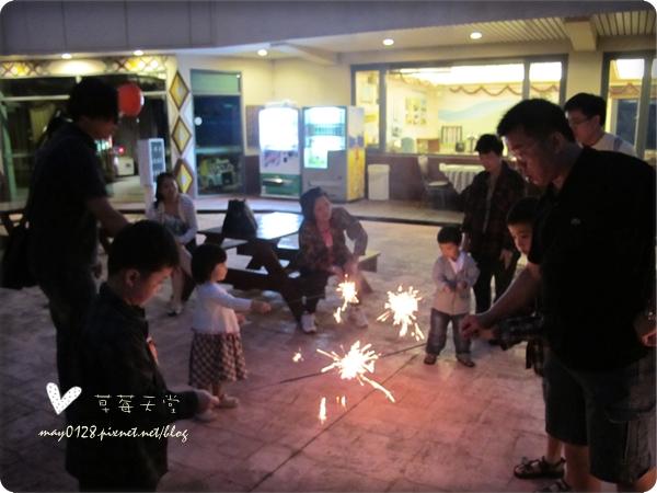 泰雅達利溫泉58-2010.05.15