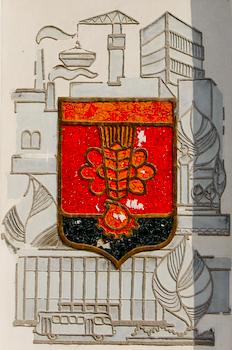 Житомир. Старый новый герб