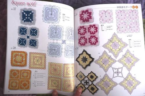 100 Motif Crochet Book
