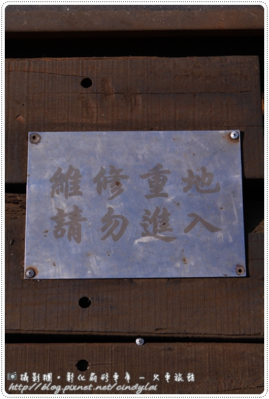 20081221_121