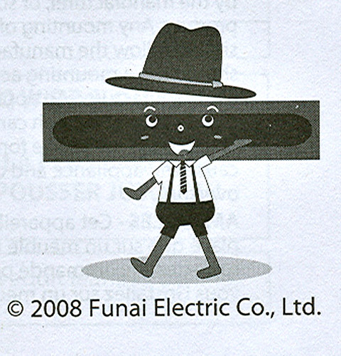 "Magnavox / Funai Electric Co. -  DTV Digital 2 Analog Converter Box  "" Mascot "" :: Wave   (( 2008 ))"