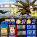 Bleach__Dark_Souls-Nintendo_DSScreenshots16128image0039 par gonintendo_flickr