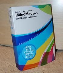 iMindMapパッケージ