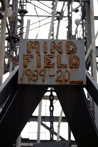 Day 96: The Mindfield