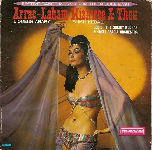 Arrac-laham Mish wee & thou by Eddie