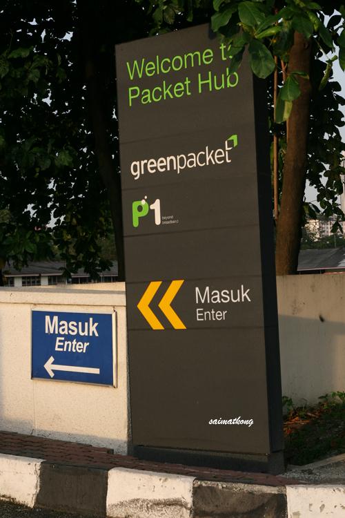 P1 Packet Hub