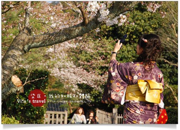【京都賞櫻旅】京都旅遊~高台寺染匠和服體驗篇高台寺染匠和服體驗37